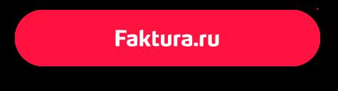 Вход в Faktura